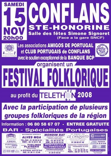 Téléthon 2008.jpg