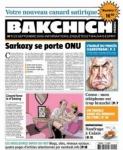 backchich.jpg